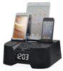 6 Port Smart Phone Charger with Bluetooth, Alarm, Clock, FM Radio